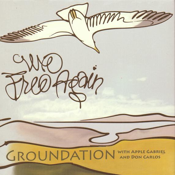 we_free_again
